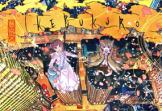 マンガ・アニメの聖地