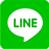 クボトモ税務会計事務所_Line