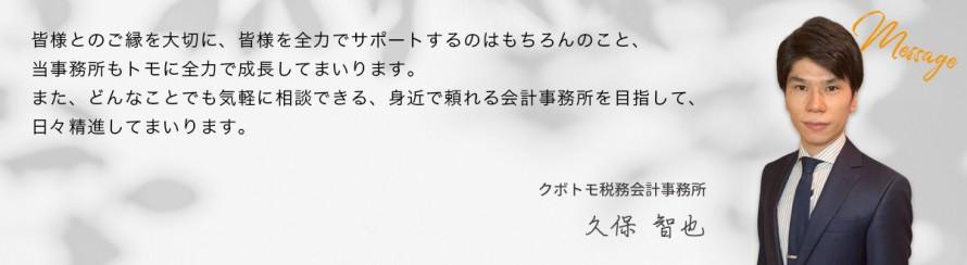 pc_banner06